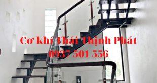 Mẫu cầu thang sắt